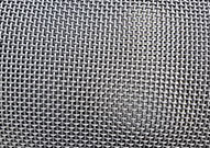 Woven screens